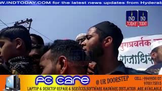 Muslims participated in Shivaji Maharaj Birthday Rally