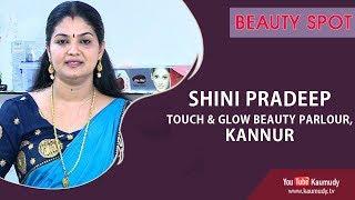 Shini Pradeep | Beauty Spot | Ladies Hour | Kaumudy TV