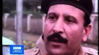 General Niazi bbc