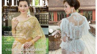 FINALE WEDDING STUDIO ชุดไทย 2015 BELLA RANEE CAMPEN