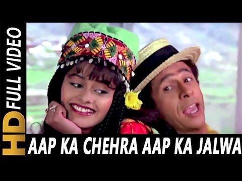 Xxx Mp4 Aap Ka Chehra Aap Ka Jalwa Anuradha Paudwal Mohammed Aziz Tahalka 1992 Songs Naseruddin Shah 3gp Sex