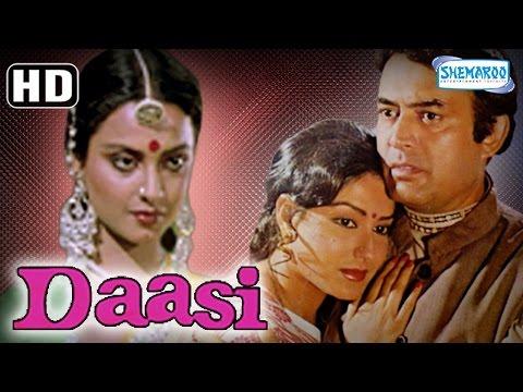 Daasi {HD} (With Eng Subtitles) - Sanjeev Kumar - Rekha - Rakesh Roshan - Moushumi Chaterjee