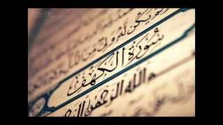 سورة الكهف كاملة - بصوت أحمد بن علي العجمي
