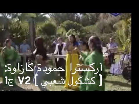 casawa volum 2 parte 1 media04
