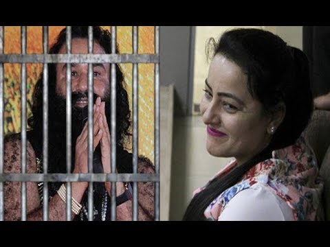 Xxx Mp4 Honey Preet Ne Jail Me Liya Baba Ka Interview 3gp Sex