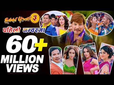 Xxx Mp4 Pahilo Number Maa CHHAKKA PANJA 3 Song Deepak Deepika Deepa Priyanka Kedar Jeetu Buddhi 3gp Sex