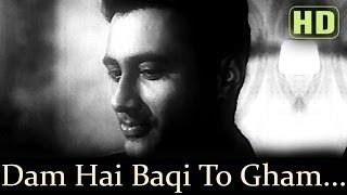 Dam Hai Baqi To Gham Nahin - Kumkum - Dev Anand - House No.44 - Bollywood Songs - S.D.Burman