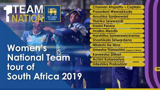 Women's National Team tour of South Africa 2019 - Squad