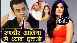 Salman Khan trying hard to distract Katrina Kaif from Ranbir Kapoor - Alia Bhatt affair | FilmiBeat