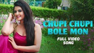 Chupi Chupi Bole Mon   Full Video Song   Pagla Deewana   Porimoni   Shahriaz