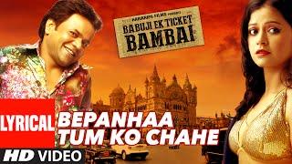 BEPANHAA TUM KO CHAHE Lyrical Video Song | BABUJI EK TICKET BAMBAI | Rajpal Yadav ,Bharti Sharma