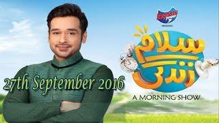 Salam Zindagi 27th September 2016 - ARY Zindagi Show