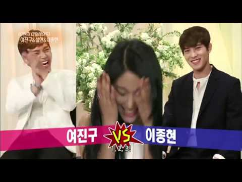 Lee Jong Hyun , Seolhyun , Yeo Jin goo from Orange Marmalade Star Interview Eng Sub