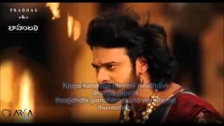 Sivuni Aana Lyrics   Bahubali