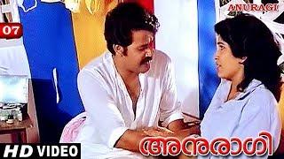 Anuragi Movie Clip 3 | Remya Krishnan Hot Scene