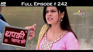 Thapki Pyar Ki - 3rd March 2016 - थपकी प्यार की - Full Episode (HD)