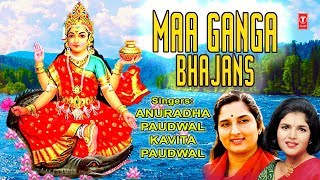 माँ गंगा भजन Maa Ganga Bhajans I ANURADHA PAUDWAL, Full Audio Songs Juke Box, Ganga Dussehra Special