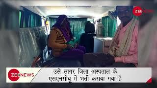 Watch how students in MP saved a newborn | स्कूल के बच्चों ने बचाई मध्य प्रदेश में नवजात की ज़िन्दगी