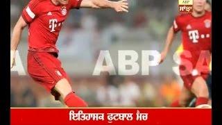 Lewandowski scores all 5 goals in 9 minutes, Bayern wins the match 5-1