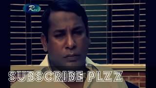 Bangla Natok Poshare By Ft Mosharraf Karim Bangla Comedy Natok Full 2016