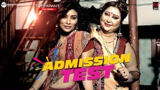 ADMISSION TEST | Final Episode | Jovan | Toya | Tamim | Zaki | Topu Khan | Bangla Eid Natok 2017