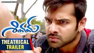 Shivam Theatrical Trailer | Ram | Rashi Khanna | Devi Sri Prasad | Sri Sravanthi Movies