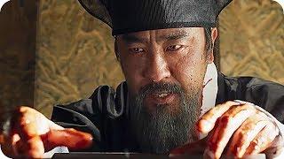 KINGDOM Trailer (2019) Netflix Series