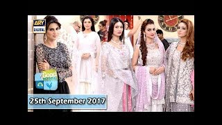 Good Morning Pakistan - 25th September 2017 - ARY Digital Show