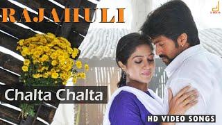 Rajahuli - Chalta Chalta Full Kannada Movie Video song | Yash | Meghana Raj | Hamsalekha