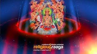 Mahavir Stuti - Mahavir Jayanti Special - ReligiousRaaga.com