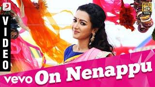 Kathanayagan - On Nenappu Video | Vishnu Vishal | Sean Roldan | Anirudh