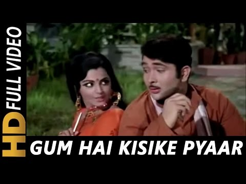 Xxx Mp4 Gum Hai Kisi Ke Pyar Mein Lata Mangeshkar Kishore Kumar Raampur Ka Lakshman Songs 1972 Rekha 3gp Sex