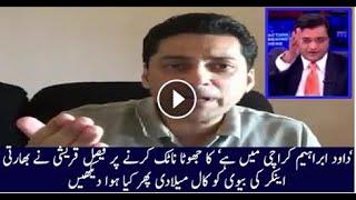Dawood ibrahim in Karachi? Faisal Qureshi Classic Chitrol Of Arnab Goswami