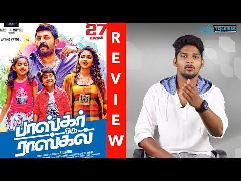 Xxx Mp4 Bhaskar Oru Rascal Movie Review Arvind Swamy Amala Paul Theri Nainika Wetalkiess 3gp Sex