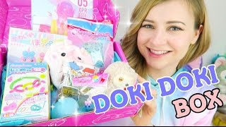 DOKI DOKI CRATE UNBOXING | April 2016 Cute Japanese Toys Subscription Box