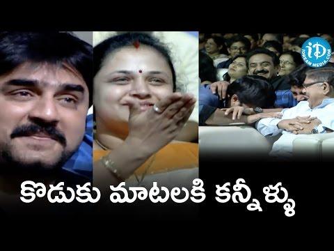 Xxx Mp4 Srikanth Gets Emotional After Listening To Roshan S Speech NirmalaConventAudioLaunch Telugu 3gp Sex