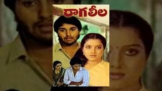 Raaga Leela Telugu Full Movie