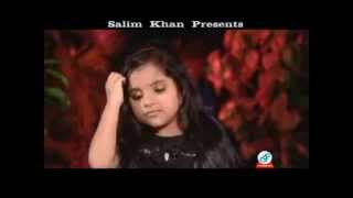 Bangla Children's Kid's Asha song Albam   Poran Pakhi