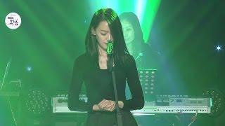 Kim Yoon- Ah -  Spring Comes, 김윤아 - 봄이오면 [2016 Live MBC harmony with 오늘아침 정지영입니다]