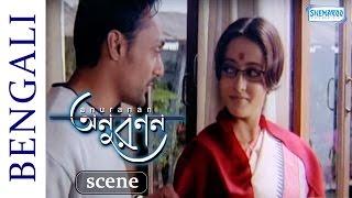 Romantic Bengali Movie - Anuranan - Part 9 / 11