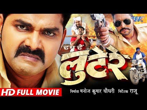 Xxx Mp4 LOOTERE लुटेरे Superhit Bhojpuri Full Movie 2018 Pawan Singh Akshra Yash Kumar 3gp Sex