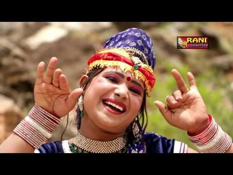 Xxx Mp4 HD मोरडा रूणिचा मैं बोले Ramdev Ji Latest Songs By Rani Rangili 3gp Sex