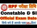 Download Video Download RPF CEN 01/2018 Constable & SI Official Examination Date   Exam City, Admit Card, Exam Sheduale 3GP MP4 FLV