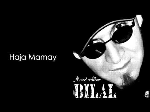 Xxx Mp4 Cheb Bilal Haja Mamay 3gp Sex