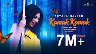 ARYANA SAYEED - Kamak Kamak (New Song 2016) - آریانا سعید - کمک کمک