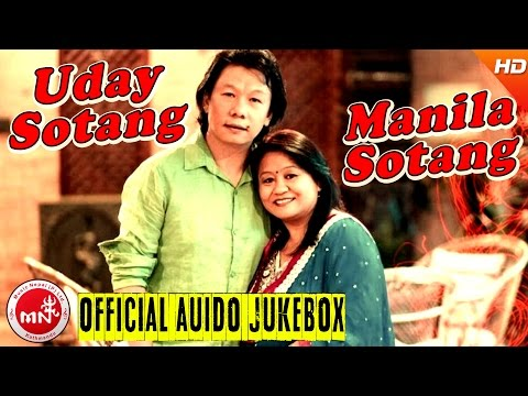 Xxx Mp4 Uday Manila Nepali Superhit Songs Collection Audio Jukebox 3gp Sex