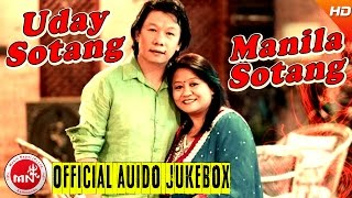 Uday Manila | Nepali Superhit Songs Collection | Audio Jukebox