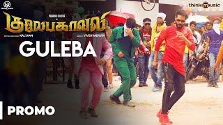 Gulaebaghavali | Guleba Video Song Promo | 4K | Kalyaan | Prabhu Deva, Hansika | Vivek-Mervin