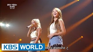 Jessi & Hyolyn (제시 & 효린) - Diamonds [Yu Huiyeol's Sketchbook / 2017.08.02]