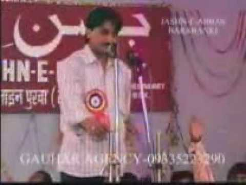 Abu Talib AS Ka Gharana - Free MP3 &